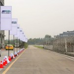Chengdu International Circuit 2014