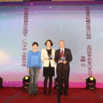 Guangzhou Automotive Award Ceremony 2014
