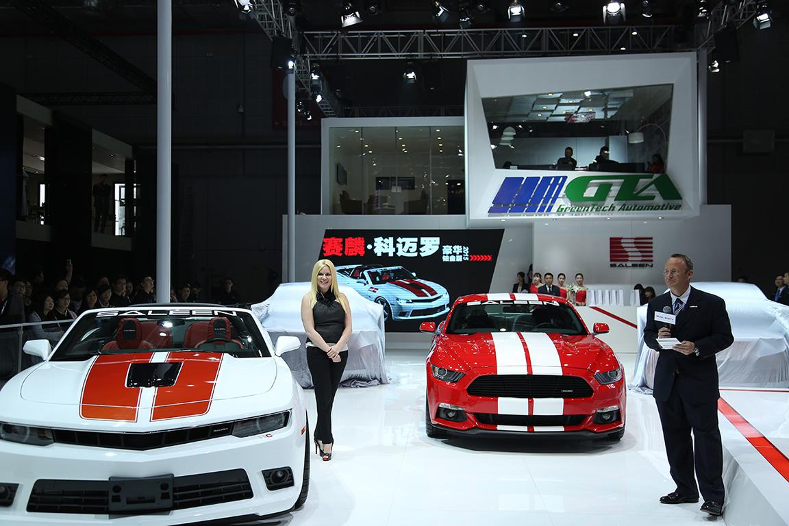 Molly Saleen at the 2015 Shanghai Auto Show