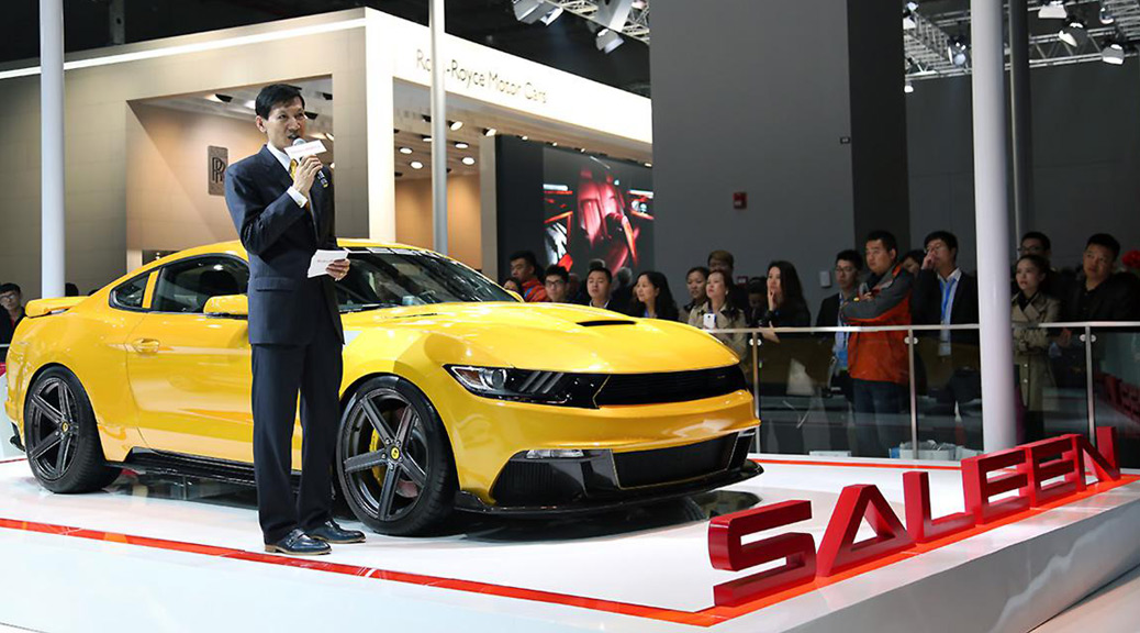 Saleen Signs Progressive Licensing Agreement for Cars and Parts