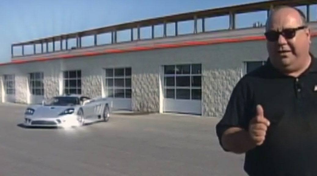 S7 Dream Car Garage
