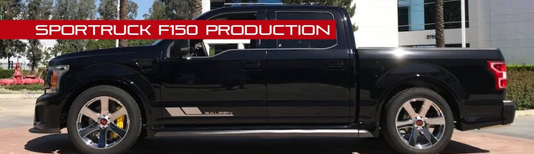 Sportruck F150 Production