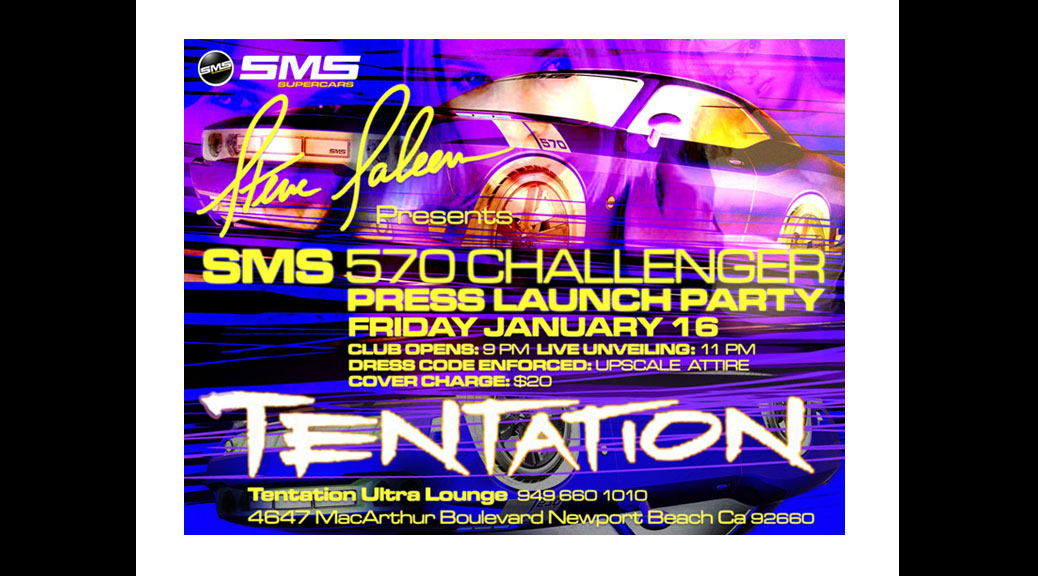SMS 570 release party
