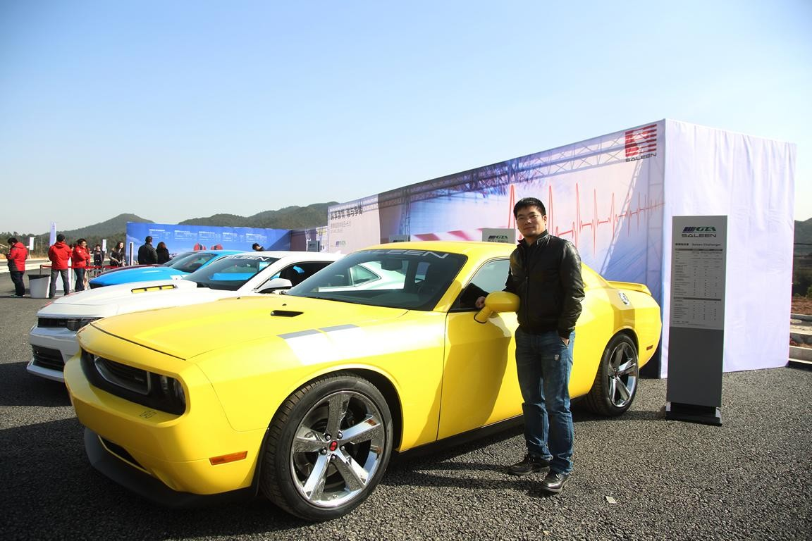 Changsha Test Drive 2014