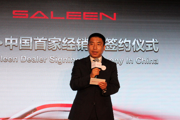 news_2015_china_dealer_06