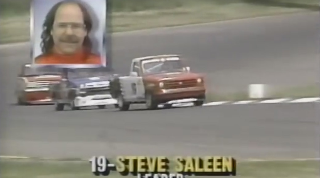 May 1991 SCCA Truck Guard