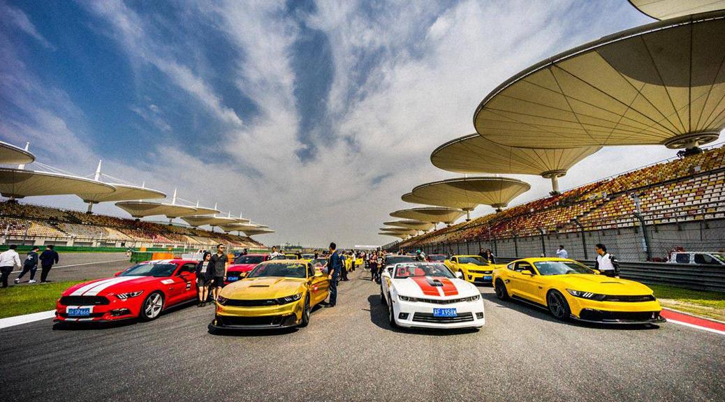 AMCC Shanghai F1 event