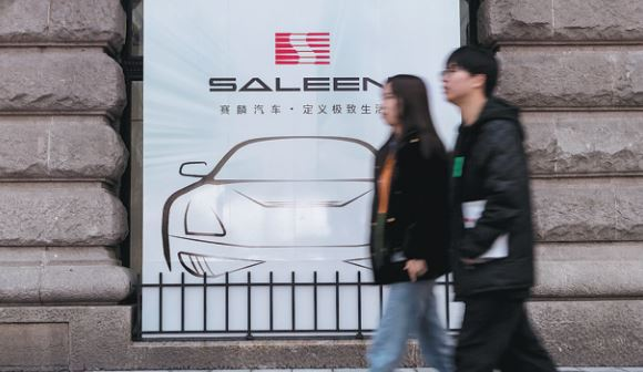 Saleen establishes research facility in China